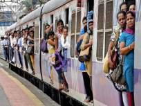 मुंबईत रेल्वे ट्रॅकवर गेल्या वर्षात 2981 प्रवाशांचा मृत्यू; 3349 जखमी