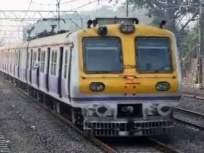 मुंबई लोकलमध्ये लहान मुलांसोबत प्रवास करणाऱ्या महिलांना आता 'नो एंट्री'! - Marathi News | Only women passengers no children allowed in Mumbai local trains | Latest mumbai News at Lokmat.com