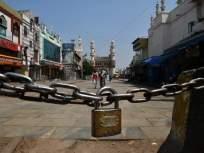 नवी मुंबईत पुन्हा सात दिवसांचा लॉकडाऊन; 70712 घरांचे होणार सर्वेक्षण - Marathi News   Seven days lockdown in Navi Mumbai again; 70712 houses to be surveyed   Latest navi-mumbai News at Lokmat.com