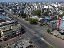 Maharashtra Lockdown : गुढीपाडव्यानंतर लॉकडाऊन?, निर्बंधांसाठी 'एसओपी' तयार करण्याचे काम सुरू, मंत्रिमंडळ बैठकीत निर्णय - Marathi News | Maharashtra Lockdown: Lockdown after Gudipadva? Work on preparation of 'SOP' for restrictions continues, decision in Cabinet meeting | Latest maharashtra News at Lokmat.com