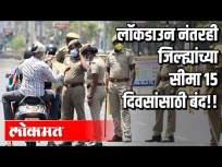 मराठी बातम्या : गुजरातमध्ये अडकले पालघरचे पाचशे खलाशी - Marathi News | News: Five sailors from Palghar stuck in Gujarat | Latest national Videos at Lokmat.com