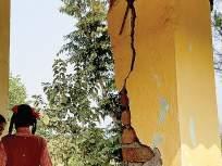 लोहारमाळमधील शाळा धोकादायक; विद्यार्थ्यांच्या जीवास धोका