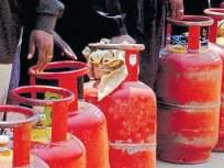 LPG गॅस सिलिंडरची सबसिडी पुन्हा मिळवायचीय? सोप्पे आहे, जाणून घ्या प्रक्रिया... - Marathi News | How to Reclaim LPG Subsidy: how to get gas cylinder subsidy back? see the process | Latest business Photos at Lokmat.com