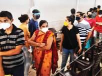 लसीसाठी तरूणाई उतरली, लस घेणार्या नागरिकांचा होतोय फुटबॉल - Marathi News | Youth descended for vaccination, football of vaccinated citizens | Latest mumbai News at Lokmat.com