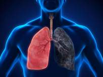 सतत येत असेल थकवा तर असू शकतो Lung cancer चा धोका!
