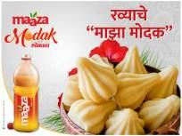 माझा रवा मोदक - Marathi News | Maza ModaK Recipe : Maza semolina modak | Latest food News at Lokmat.com