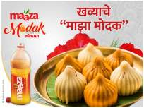 माझा खवा मोदक - Marathi News | Maza Modak Recipe : Maza Khawa Modak | Latest food News at Lokmat.com