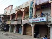Maharashtra Bandh : बुलडाणा जिल्ह्यात संमिश्र प्रतिसाद