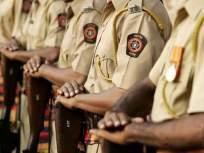 राज्यातल्या ५४ पोलीस अधिकारी आणि कर्मचाऱ्यांना राष्ट्रपती पुरस्कार जाहीर