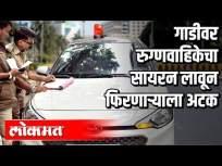 मराठी बातम्या :मुख्यमंत्र्यांची घोषणा - Marathi News | English News: Chief Minister's announcement | Latest maharashtra Videos at Lokmat.com