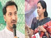 पार्थ पवारांच्या राम मंदिराला शुभेच्छा; सुप्रिया सुळे म्हणाल्या ती त्यांची वैयक्तिक भूमिका - Marathi News | Partha Pawar's role in the Ram temple is personal, said NCP leader Supriya Sule | Latest mumbai News at Lokmat.com