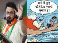 Video: देशाचा आक्रोश 56 इंची छातीला जाणवत नाही का? सद्यस्थितीवरून अमोल कोल्हेंचं कवितेतून परखड भाष्य - Marathi News | Video: NCP MP Amol Kolhe has criticized the central government through poetry | Latest mumbai News at Lokmat.com