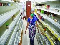 जीवनावश्यक वस्तूंचे दर भिडले गगनाला; तूर तसेच मूगडाळ १४० रुपयांवर - Marathi News | Cost of essential commodities soared; Tur and peanuts at 140 rupees | Latest mumbai News at Lokmat.com