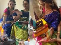 मानसी नाईकच्या लग्नविधींना सुरुवात, गृहमुख पूजा करताना दिसले कुटुंबीय - Marathi News | Manasi Naik starts wedding festivities with Grahmukh puja | Latest marathi-cinema News at Lokmat.com