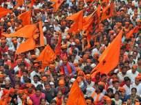 आरक्षणाला स्थगिती मिळाल्यानं मराठा समाज आक्रमक; उद्या मुंबईत ठिकठिकाणी ठिय्या आंदोलन - Marathi News | maratha reservation maratha kranti morcha to agitate tomorrow at various places in mumbai | Latest mumbai News at Lokmat.com