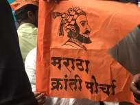 आत्महत्येसारखे टोकाचे पाऊल उचलू नका - Marathi News | Don't take extreme measures like suicide | Latest mumbai News at Lokmat.com