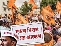"""राज्य सरकारचा मराठा आरक्षण संपवण्याचा डाव"" - Marathi News | ""State government's move to end Maratha reservation"" - pravin darekar | Latest politics News at Lokmat.com"
