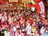 Mumbai Marathon : मुंबई मॅरेथॉनला अफाट प्रतिसाद