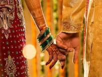 बापरे! लग्नासाठी व्हर्जिनीटीची गॅरंटी देतेय मॅट्रिमोनियल साईट Shadi.com; विचारताच माफी मागितली - Marathi News | OMG! Matrimonial site Shadi.com guarantees virginity for marriage; said sorry after asking | Latest national Photos at Lokmat.com