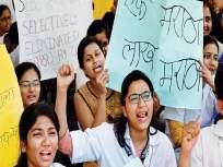 Maratha Reservation: अखेर 'त्या' एसईबीसी उमेदवारांना नियुक्ती! ठाकरे सरकार सर्वोच्च न्यायालयात जाणार - Marathi News | Maratha Reservation: appointment of SEBC candidates! The State government will go to Supreme Court | Latest maharashtra News at Lokmat.com
