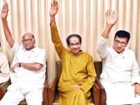 महाविकास आघाडीत चलबिचल; पवार, थोरात मुख्यमंत्र्यांना भेटले - Marathi News | Flexible in the Mahavikas front; sharad Pawar, Thorat met the Chief Minister | Latest mumbai News at Lokmat.com