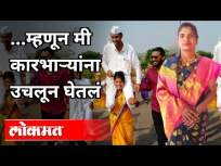 रेणुका गुरव यांचे विजयानंतर दणक्यात सेलिब्रेशन | Renuka Gurav | Grampanchayat Election Celebration - Marathi News | Celebration after the victory of Renuka Gurav Renuka Gurav | Grampanchayat Election Celebration | Latest maharashtra Videos at Lokmat.com