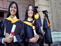 उच्च शिक्षणासाठी भारतीय विद्यार्थ्यांची ब्रिटनलाही पसंती; गेल्या वर्षीपेक्षा ६३ टक्क्यांची वाढ