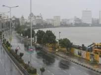 Cyclone Nisarga: ...म्हणून निर्सग चक्रीवादळापासून मुंबई वाचली; हवामान खात्यानं सांगितलं कारण - Marathi News | Cyclone Nisarga: Cyclone Nisarga hit the ground a little south than expected | Latest mumbai News at Lokmat.com