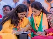 'खासदार प्रितम मुंडेंना ताप अन् खोकला, कोरोनाची चाचणीही केलीय' - Marathi News | 'MP Pritam Munde has fever, corona tested', pankaja says in rally | Latest beed News at Lokmat.com