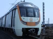 वडाळा ते सीएसएमटी मेट्रो रेल्वे धावणार