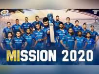 IPL 2020: मुंबई इंडियन्सची जोरदार तयारी; RCB अन् DCच्या फलंदाजाला बोलावलं ट्रायलसाठी