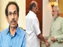 शरद पवारांनी 'एनडीए'त येऊन मोदींसोबत काम करावं; केंद्रीय मंत्र्यांचं 'आग्रहाचं आमंत्रण' - Marathi News | Minister Ramdas Athavale has expressed the view that NCP President Sharad Pawar should join NDA | Latest mumbai News at Lokmat.com