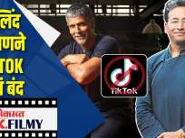 मिलिंद सोमणने Tiktok केलं बंद - Marathi News | Milind Soman did Tiktok off | Latest entertainment Videos at Lokmat.com