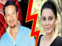 मिनिषा लांबाचा घटस्फोट; दोन वर्षांआधी पतीपासून झाली होती वेगळी, आत्ताकुठे केले कन्फर्म - Marathi News | confirm actress minissha lamba ends her marriage | Latest bollywood News at Lokmat.com