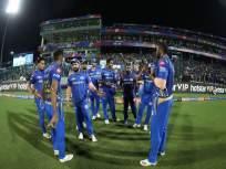 मुंबई इंडियन्सनं वर्ल्ड कप संघातील खेळाडूंना दिली चार दिवसांची विश्रांती