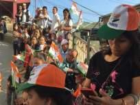 Mizoram Assembly Election Results : मिझो नॅशनल फ्रंटला स्पष्ट बहुमत, काँग्रेसला जनतेनं नाकारलं