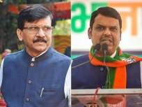 मुख्यमंत्री असताना देवेंद्र फडणवीसांनी केलेलं 'ते' विधान ऑन रेकॉर्ड आहे; संजय राऊतांचं प्रत्युत्तर - Marathi News | Shiv Sena leader Sanjay Raut has responded to the criticism of former CM Devendra Fadnavis | Latest mumbai News at Lokmat.com