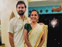 सिद्धार्थ चांदेकर आणि मिताली मयेकरसाठी चक्क गोरेगावमध्ये अवतरले साउथ - Marathi News | Siddharth Chandekar and Mithali Mayekar's different kelvan at goregaon | Latest marathi-cinema News at Lokmat.com