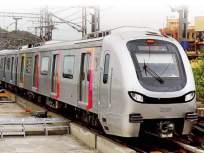 मे महिन्यात मेट्रो-२ अ, मेट्रो-७ धावणार; जानेवारीत होणार ट्रायल - Marathi News | Metro-2A, Metro-7 to run in May; The trial is set to begin in January | Latest mumbai News at Lokmat.com