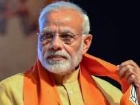 BRICS देशांन मधील ट्रेड आणि गुंतवणुकीवर लक्ष केंद्रित करणे आवश्यक
