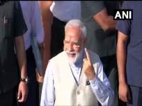 Lok Sabha Election 2019 : अहमदाबादमध्ये पंतप्रधान नरेंद्र मोदींनी केले मतदान