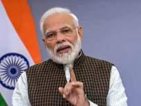 Coronavirus:...मग 'या' दोन्ही वेळांशी पंतप्रधान नरेंद्र मोदींचे काही पंचांगी नाते आहे काय? - Marathi News | Coronavirus: Shiv Sena Ask questions on Prime Minister Narendra Modi declare lockdown in country pnm | Latest mumbai News at Lokmat.com