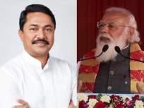 देशभरातून नरेंद्र मोदीची हवा संपली, आता काँग्रेसला अनुकुल वातावरण: नाना पटोले - Marathi News | congress leader nana patole says wave of pm narendra modi is subsidence | Latest maharashtra News at Lokmat.com