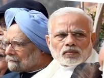 मोदींच्या देशाला एक मनमोहन सिंग आणि एक रुझवेल्ट हवा; संजय राऊतांचा 'रोखठोक'मधून निशाणा - Marathi News | india need another manmohan singh and president roosevelt, says sanjay raut | Latest politics News at Lokmat.com