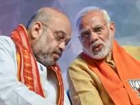 सरकार पाडायचं नियोजन करता, तसं टाळेबंदीचंही करायला हवं होतं; शिवसेनेचा मोदी-शाहांना टोला - Marathi News | Coronavirus: Shiv Sena targets PM Narendra Modi Goverment over lockdown rajiv bajaj remarks | Latest maharashtra News at Lokmat.com