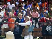 Donald Trump Visit: मोदी, ट्रम्पयांनी मैैदान व मनेही जिंकली