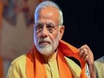 काँग्रेसने प्रश्नांवर तोडगा काढणे टाळले:पंतप्रधान मोदी