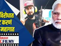मोदींविरोधात पोस्ट करणं पडलं महागात - Marathi News | Posting against Modi was expensive | Latest entertainment Videos at Lokmat.com