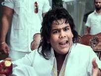 अभिनेता मोहित बघेलचे निधन, सलमानच्या 'रेडी' सिनेमात साकारली होती भूमिका - Marathi News | Ready' actor Mohit Baghel dies of cancer | Latest bollywood News at Lokmat.com