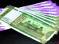 महापुरातील कर्जमाफीचे पैसे बॅँकांच्या खात्यावर